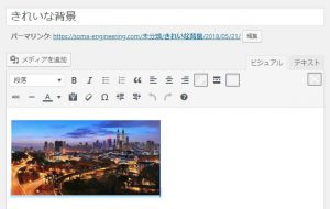 Media Library Folders 別フォルダー 画像を移動 2