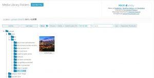 Media Library Folders 別フォルダー 画像を移動 9