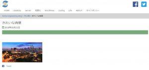 Media Library Folders 別フォルダー 画像を移動 10