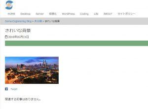 Media Library Folders 別フォルダー 画像を移動 3