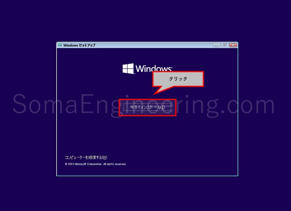 windows 8.1  日本 語 iso