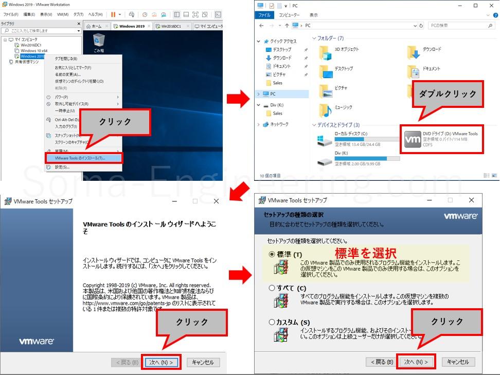 vmware workstation 14 無料