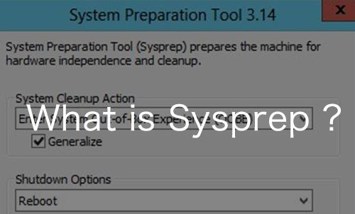 【Windows10】sysprepとは何か?